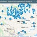 Карта закладів охорони здоров'я, що здійснюють діагностику та лікування вірусного гепатиту С