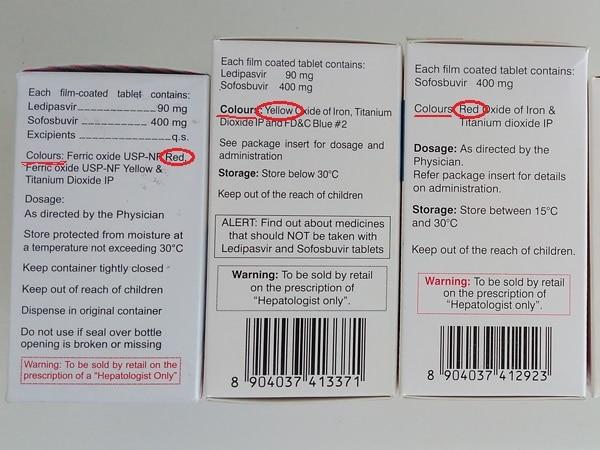 Цвет таблеток лицензионных дженериков
